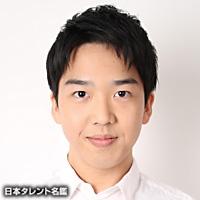 大西 けんけん(オオニシ ケンケン)