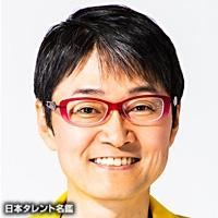 松原 元太郎(マツバラ ゲンタロウ)