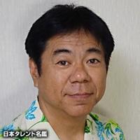 藤木 勇人(フジキ ハヤト)