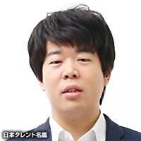 草薙 航基(クサナギ コウキ)