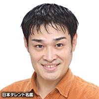 西山 達也(ニシヤマ タツヤ)