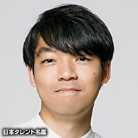 伊沢 拓司(イザワ タクシ)