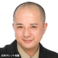 村尾 オサム(ムラオ オサム)