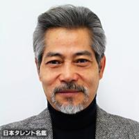 関根 芳雄(セキネ ヨシオ)