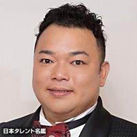 西寄 ひがし(ニシヨリ ヒガシ)