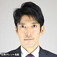 嶋 則人(シマ ノリヒト)
