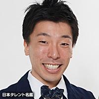 別府 ともひこ(ベップ トモヒコ)