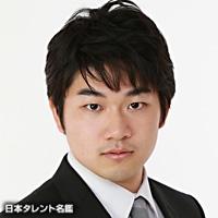 小田原 徹(オダワラ トオル)