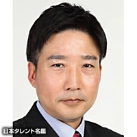 大久保 正道(オオクボ タダミチ)