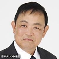ガラ かつとし(ガラ カツトシ)