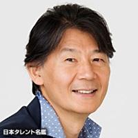 新見 正裕(シンミ マサヒロ)