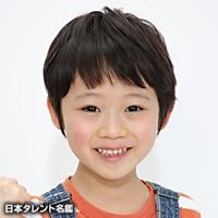 新井 湊(アライ ミナト)
