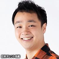 小磯 聡一朗(コイソ ソウイチロウ)