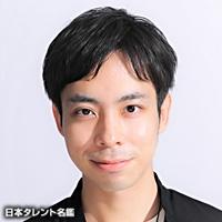 朝妻 徹(アサヅマ トオル)