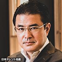 田中 道昭(タナカ ミチアキ)