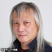 本山 力(モトヤマ チカラ)