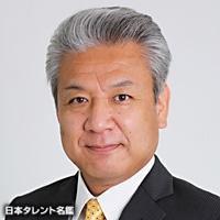 木村 康志(キムラ ヤスシ)