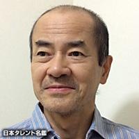堂崎 茂男(ドウザキ シゲオ)