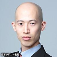 株田 裕介(カブタ ユウスケ)