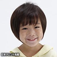 佐藤 令旺(サトウ レオ)