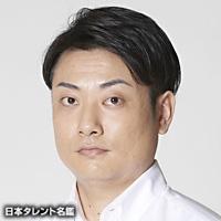 駒野 侃(コマノ ツヨシ)