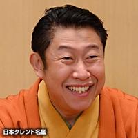 笑福亭 鶴二(ショウフクテイ ツルジ)