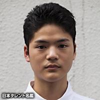 北澤 浩志郎(キタザワ コウシロウ)