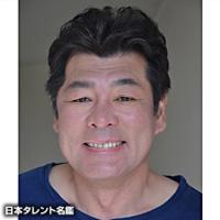 赤井 英和(アカイ ヒデカズ)
