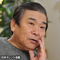 赤塚 真人(アカツカ マコト)