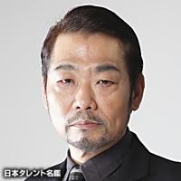 天田 益男(アマダ マスオ)