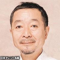 綾田 俊樹(アヤタ トシキ)
