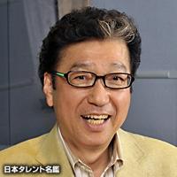 荒川 強啓(アラカワ キョウケイ)