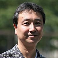 飯田 道朗(イイダ ミチロウ)