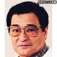 飯塚 昭三(イイヅカ ショウゾウ)