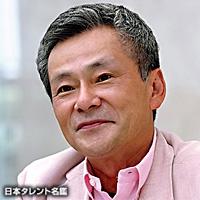 池田 秀一(イケダ シュウイチ)