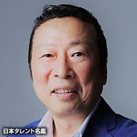 石倉 三郎(イシクラ サブロウ)