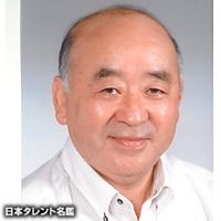 石沢 徹(イシザワ トオル)