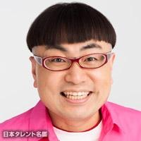 イジリー 岡田(イジリー オカダ)