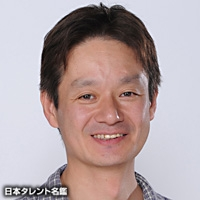 磯貝 誠(イソガイ マコト)