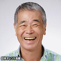 市原 清彦(イチハラ キヨヒコ)