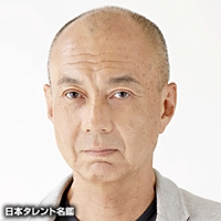 伊藤 和晃(イトウ カズアキ)