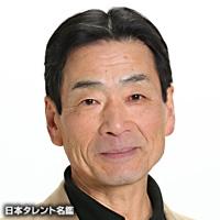 伊藤 勉(イトウ ベン)