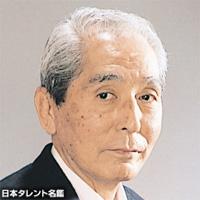 犬塚 弘(イヌヅカ ヒロシ)