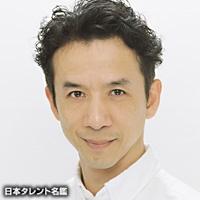 今井 朋彦(イマイ トモヒコ)
