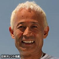 植田 芳暁(ウエダ ヨシアキ)