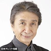 牛山 茂(ウシヤマ シゲル)