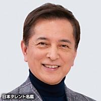 榎木 孝明(エノキ タカアキ)