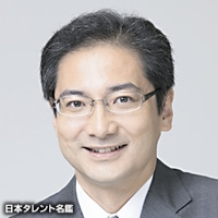 遠藤 哲司(エンドウ テツジ)
