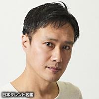 大沢 健(オオサワ ケン)