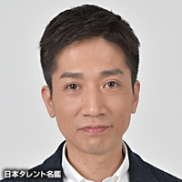 大竹 周作(オオタケ シュウサク)